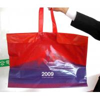 Wholesale Custom Printed Large Plastic Shopping Bags with Rope Handles / Button from china suppliers
