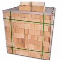 Buy cheap High Alumina Brick(Refractory for Ladle) from wholesalers