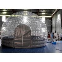 Wholesale Outdoor Rental Transparent Inflatable Cube Tent Bubble Tent With Double Layers from china suppliers