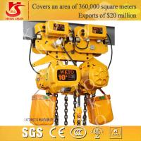 Wholesale Electric customized 10 ton-5m chain hoist from china suppliers
