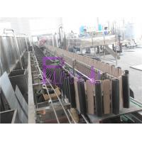 Quality Electric Conveyor Bottle Reverse Sterilizer 20 Second Sterilizing Time for sale