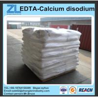 Wholesale China EDTA-Calcium disodium from china suppliers