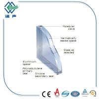 Wholesale Hollow , solid double glazing low e glass , insulated window glass from china suppliers