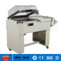 Quality FM5540 2 In 1 Shrink Packager l sealer, Shrink Packager,2 In 1 Shrink Packager for sale