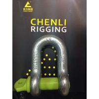 Quality DEE TYPE Shackles with cotter pins G210, US TYPE for sale