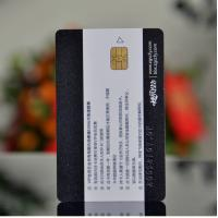Wholesale Contact IC card with ISSI 4428 or ISSI 4442 from china suppliers