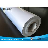 Wholesale Waterproof RC Silver Metallic Glossy Resin Coating Paper 260gsm ISO / FSC from china suppliers