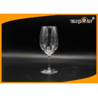 Wholesale Transparent Acrylic Goblet Plastic Drinking Cup For Red Wine Champagne Beer Juice from china suppliers
