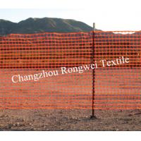 Wholesale Orange 100 Gsm Privacy Fence Netting Wind Protection Warp Knitted from china suppliers