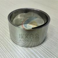 Wholesale P6 Permanent Magnetic Alloy A-one Alloy Professional Manufacturer from china suppliers