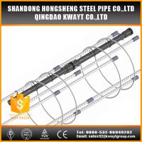 Wholesale 50*1.5 sonic pipe from china suppliers