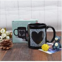 Buy cheap Glazed changing color mug / Eco Friendly Mugs for Coffee , ODM & OEM from wholesalers
