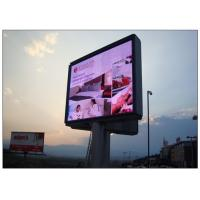 Wholesale Transparent LED Display Full Color Ultra Thin Ourdoor with 8 - 100m Viewing Distance from china suppliers