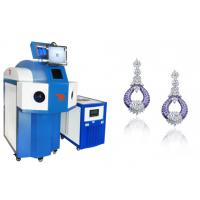 Wholesale 100HZ Pulse Jewelry Laser Soldering Machine For Gold Sliver Platinum from china suppliers