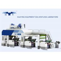 Wholesale Industrial High Speed Solventless Lamination Machine Configured With Solvent Type Laminated Functional Parts from china suppliers