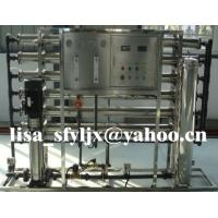 Wholesale Water Filter from china suppliers