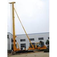 Buy cheap Hydraulic Walking Multifunctional Vibrating Pile Driver With 360 ° Rotation from wholesalers