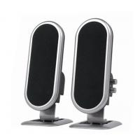 Buy cheap Plastic 2.0 Stereo Computer Speakers With Volume Control USB Powered 4W from wholesalers