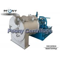 Wholesale Large Capacity Horizontal Pushing Type Food Centrifuge for Salt Dewatering from china suppliers