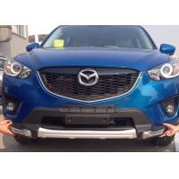 Wholesale Mazda CX-5 2012 2014 - 2017 CX5 Front Bumper Guard And Rear Guard High Quality from china suppliers