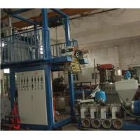 Wholesale Heavy Duty Pvc Film Manufacturing Machine With Film Blowing Process 30KW Motor from china suppliers