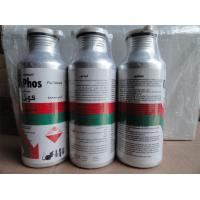 Wholesale Aluminium phosphide 56% Tablet Pest Control Insecticides CAS 20859-73-8 from china suppliers
