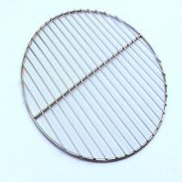 Wholesale bbq grill grate from china suppliers