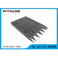 Wholesale 96 × 22.5 × 15 mm 220V PTC Air Heater Element With 1800W For Electronic Device from china suppliers