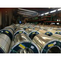 Wholesale Galvanized ISO9001 Steel Coil 508 / 610mm / Steel Sheet Coil from china suppliers