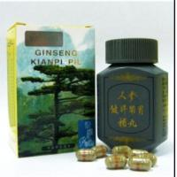 Wholesale Mens Weight Loss Tablets Capsule Increasing Digestive Capacity from china suppliers