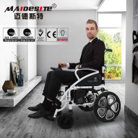 Wholesale White Frame Folding Power Collapsible Electric Wheelchair With Black Cushion from china suppliers