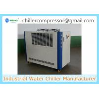 Wholesale Water Chiller for Drinking Water System used for Bakery Industry from china suppliers