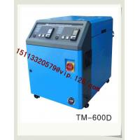 Wholesale China Dual Stage Water Mold Temperature Controller OEM Manufacturer/ Two Stage Water MTC from china suppliers