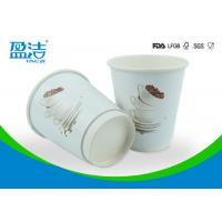 8oz Insulated Cardboard Cups For Hot Drinks , Double Wall Disposable Tea Cups