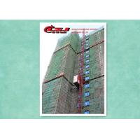 Safety Twin Cage Building Material Lift For Construction , Man And Material Hoist