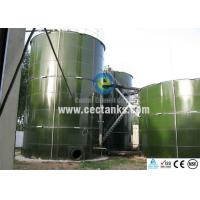 Wholesale SBR enamel coated steel wastewater storage tank , bolted steel water storage tanks from china suppliers