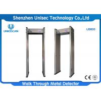 Wholesale Multi Zones Portable Metal Detector UB600  LCD Display For CCTV Security System from china suppliers