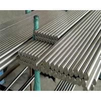 Wholesale Incoloy 800 Round Bar from china suppliers