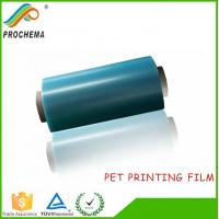 Wholesale V200 Polyester Film for nameplate printing from china suppliers