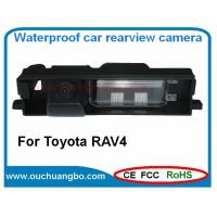 Wholesale Ouchuangbo Car Waterproof Ip rating is IP68 rear view camera for Toyota RAV4 S/N ratio from china suppliers