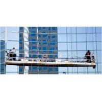 Wholesale Commercial high rise window cleaning equipment / Working platform with high quality from china suppliers