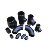 Buy cheap Seamless Carbon Steel Gas Pipe Fitting Elbow from wholesalers
