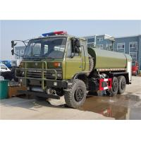 Wholesale Dongfeng 6x6 12000L 12M3 12tons Full Drive Fire Water Tank Truck Off Road Forest Fire Fighting Truck from china suppliers