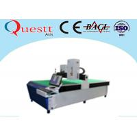Wholesale Large Size 3D Laser Crystal Engraving Machine 3 Watt With Green Laser Imaging from china suppliers