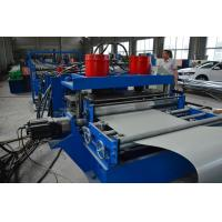 Wholesale 3.0T Cr12 Mould Steel Cable Tray Roll Forming Machine 1.0 - 2.0 mm Thick PLC Control from china suppliers