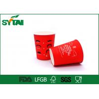 Wholesale Flexo Printed Red Single Wall Paper Cups 4-24oz With Custom Logo , Free Sample from china suppliers