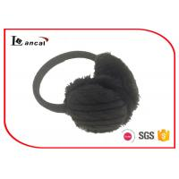 Wholesale Knitted Winter Ear Muffs from china suppliers