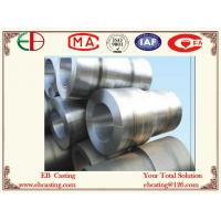 Wholesale Butterfly Valve Forgings EB24014 from china suppliers