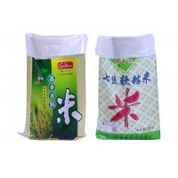 Quality Light Weight Laminated Woven Sack Bags Recyclable For 25kg Fertilizer for sale