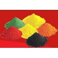 Wholesale antisepsis pigment Micaceous Iron oxide from china suppliers